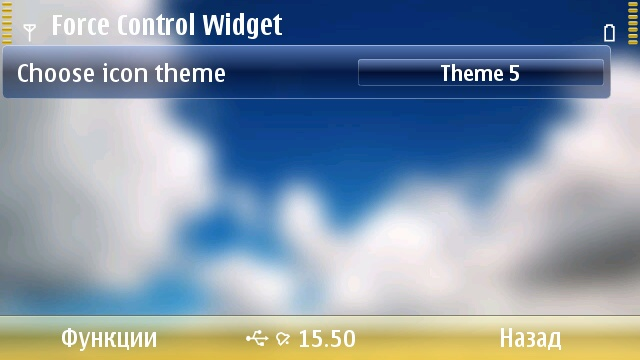Force Control Widget v.1.02.2