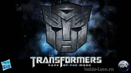 Transformers: Dark Of The Moon HD
