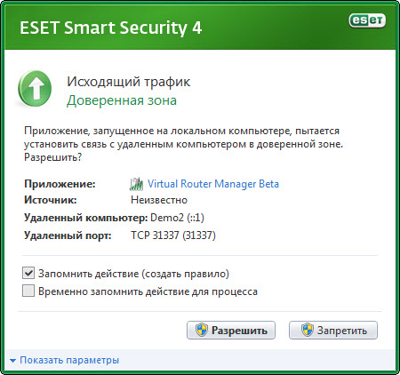Virtual Router Manager v.0.9 Beta