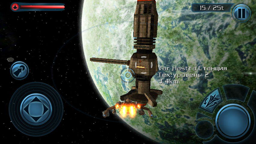 Galaxy on Fire 2 HD 1.2.7