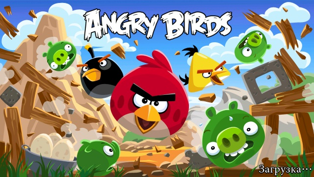 Angry Birds: Birdday Party v.2.00(2)