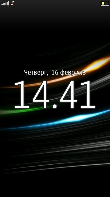 Lock Screen v.0.19(4595)