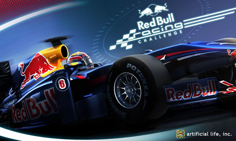 Red Bull Racing Challenge
