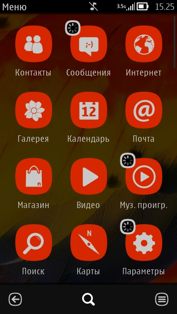 Symbian Phone Orange