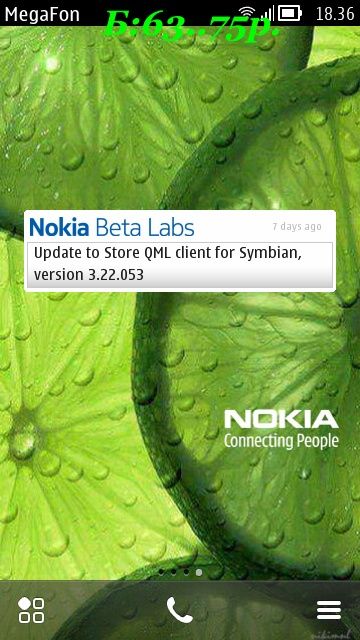 Nokia Beta Labs blog  v.1.2(0)