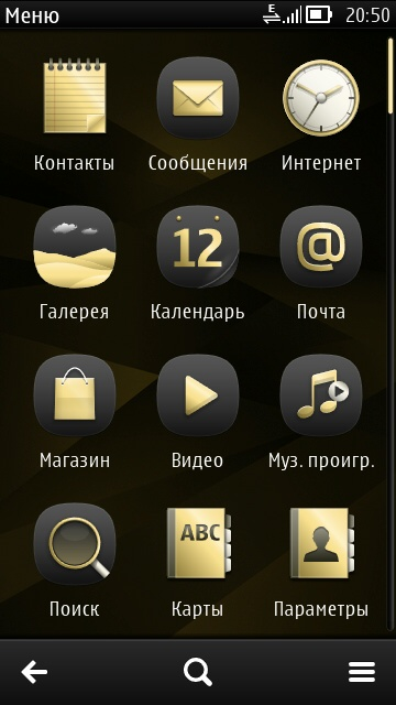 Nokia Oro Belle dark, light
