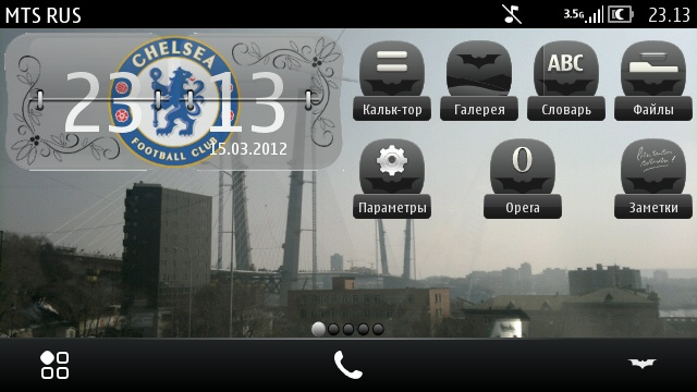 Football Clubs Widget Digital Clock
