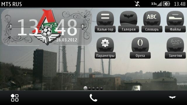 Russian Football Clubs Widget Digital Clock