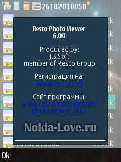 Resco Photo Viewer 6 Ru