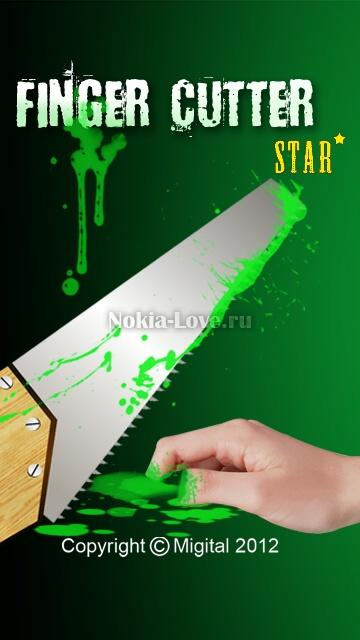 Finger Cutter Star v.3.00(0)
