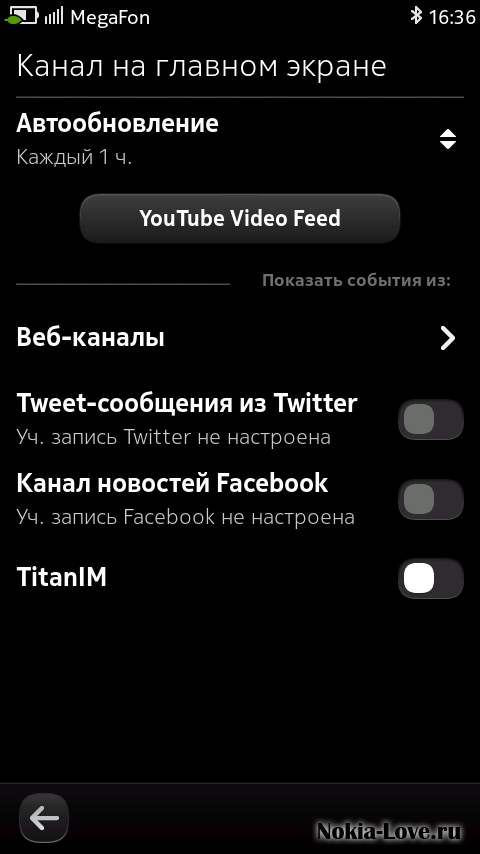 YouTube Video Feed 0.0.1