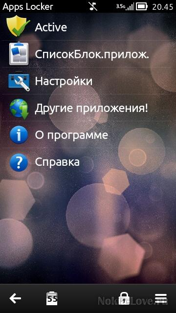 Apps Locker v1.00