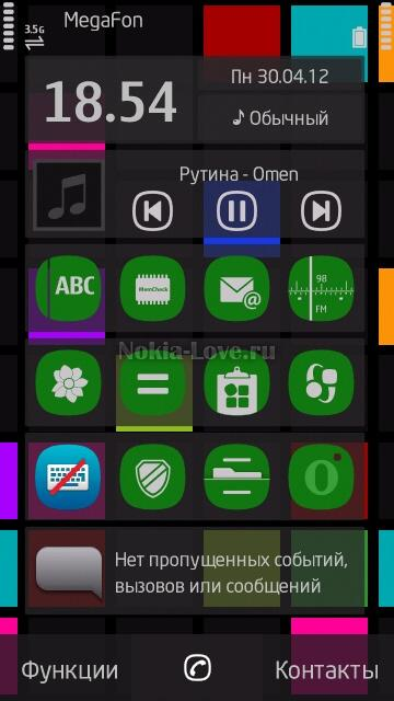 Symbian Phone Green
