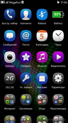 Battery Icon 2.2