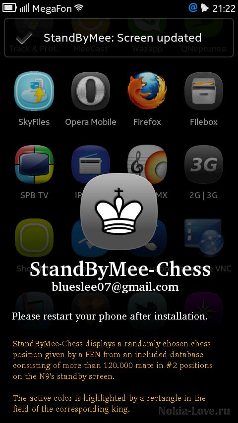 StandByMee Chess 0.5.5