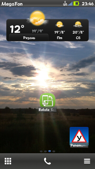 Rotate Screen v.1.0