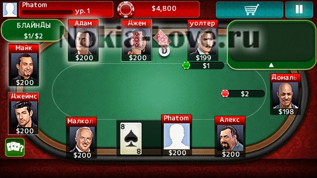 Texas holdem poker for nokia 6300