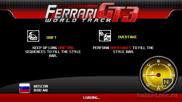 Ferrari gt 3 world track java download