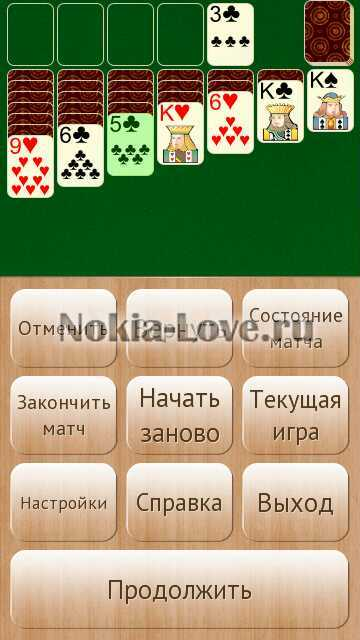 Artifice of Solitaire 1.13
