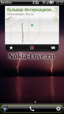 My Location Widget 1.0