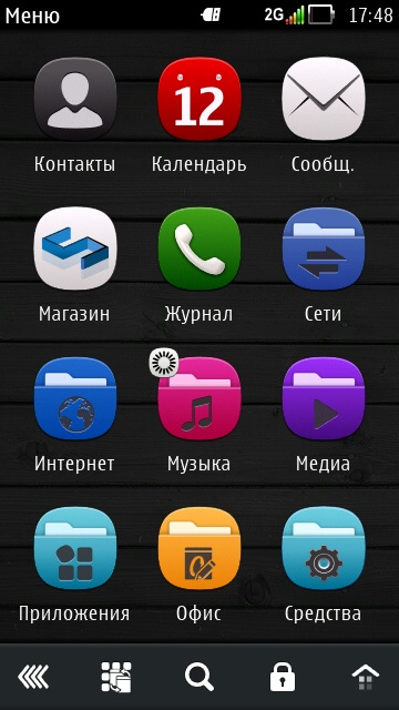 Symbian Developers 3.0