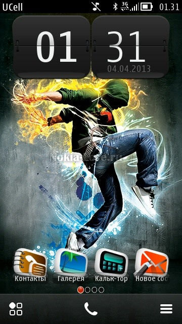 Dubstep by Soumya