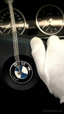 BMW for MeeGo