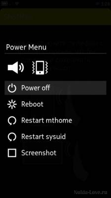 Power Menu 0.2.1