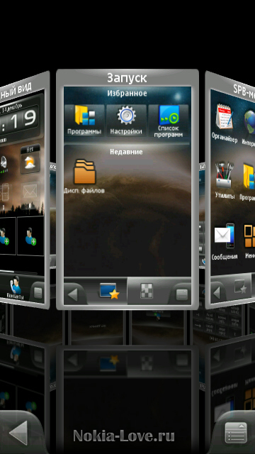 SPB Mobile Shell v.3.8 build 944