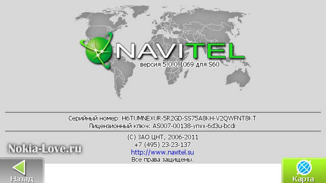 Navitel Navigator v 5.0.4.2 � MoBiLe-iPhone.Ru - iPhone/iPad ���� ...