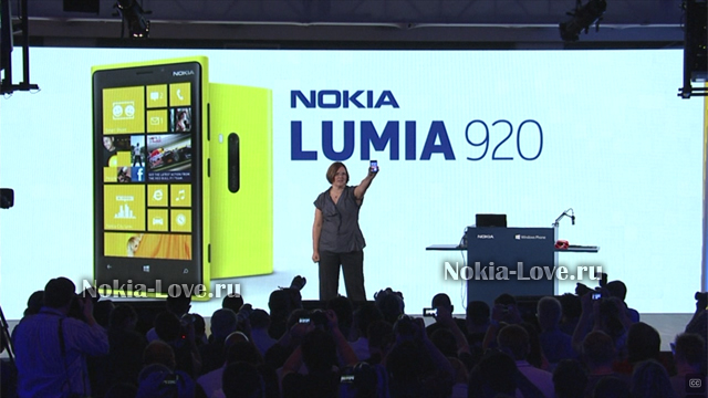 Nokia World 2012: Nokia Lumia 920