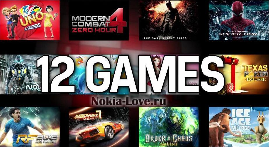 Хиты от Gameloft на Windows Phone 8